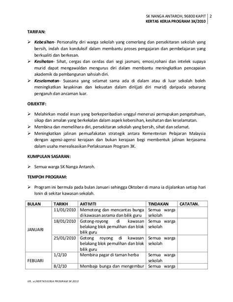 To 3k Program by Contoh Kertas Kerja