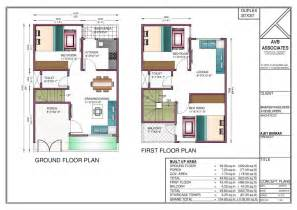 good 600 Sq Ft House Plans 2 Bedroom #1: house-plan-of-sq-ft-e28093-design-and-planning-of-houses-20x30-house-plans-south-facing-20x30-house-plans-in-bangalore-1024x724.jpg