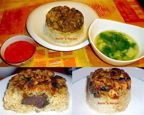 karins recipe nasi tim ayam indonesian steamed chicken