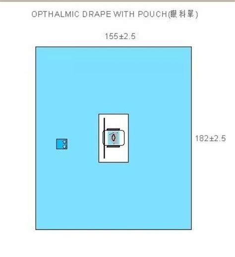 ophthalmic drape eye drape ophthalmic drape cp006 mjn china
