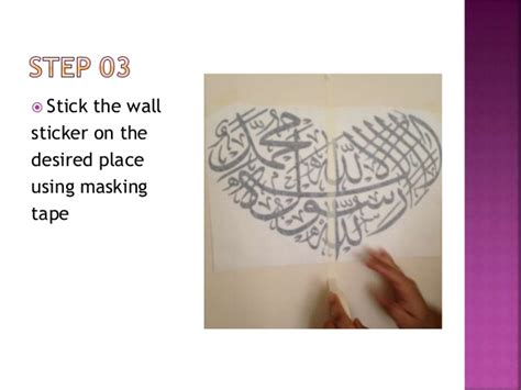 How To Apply Wall Art Stickers how to apply islamic wall art shahadah calligraphy decals