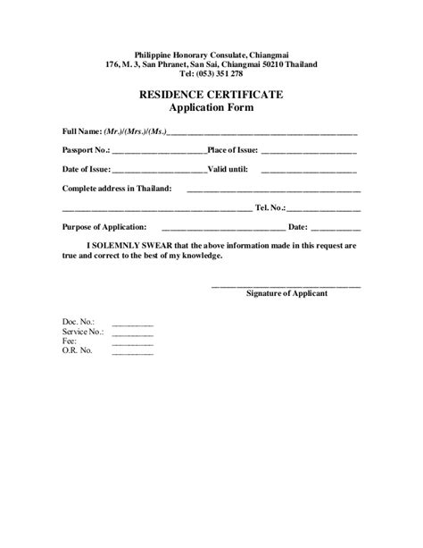 certification letter sle residence residence certificate application