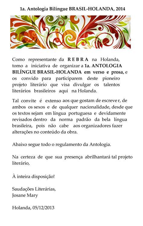 libro antologia bilingue descargar gratis pdf