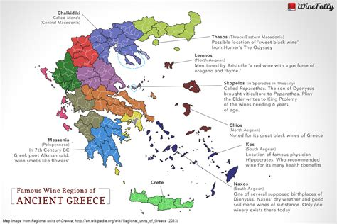 the wines of greece the classic wine library books what did the god of wine drink wine folly