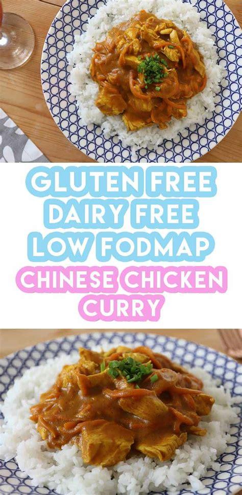 gluten  chinese chicken curry takeaway recipe
