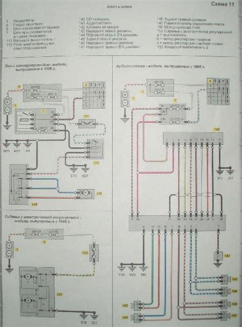 Цветные электросхемы Nissan Primera P11 до 1999г выпуска