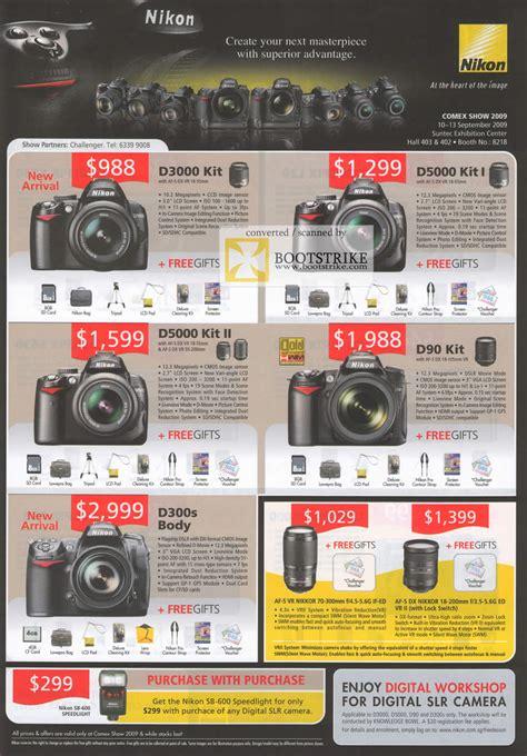 nikon digital price list nikon digital cameras d3000 d5000 d90 d300 comex 2009
