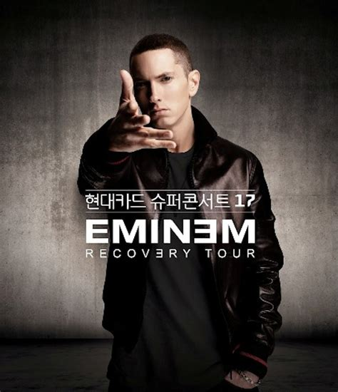 eminem tour eminem the recovery tour 2010 to 2013 bestdamntours