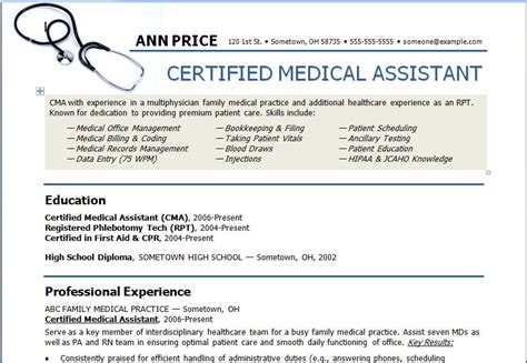 Resume Clinical Skills Assistant Resume Template Need To Show This To My Students Teaching
