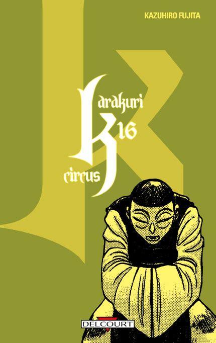 Vol 16 Karakuri Circus Manga Manga News
