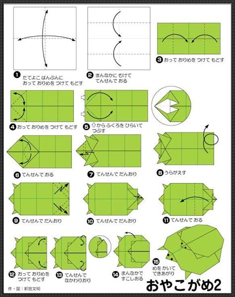 Easy Origami Turtle - turtle and baby turtle origami tutorial
