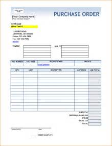 html forms templates order form template cyberuse