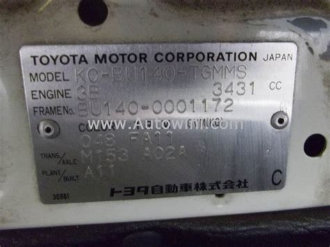 Toyota Vin Check Toyota Dyna Chassis Number