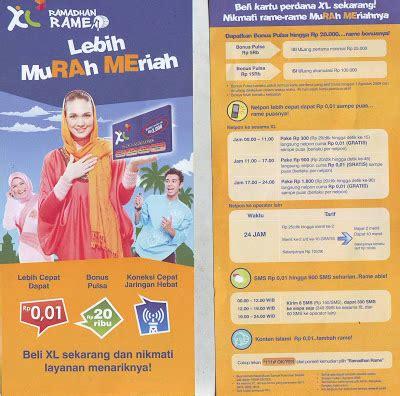 Promo Ramadhan Anidya Tunik Termurah ramadhan promo sms dan telepon termurah sangmane