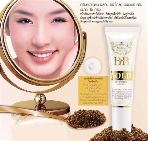 Bb Gold Mistine mistine bb gold caviar extract brightening spf30 thailand best selling products