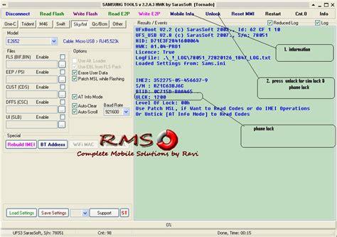 reset samsung unlock code download free nokia bb5 pm security code 1 3 free