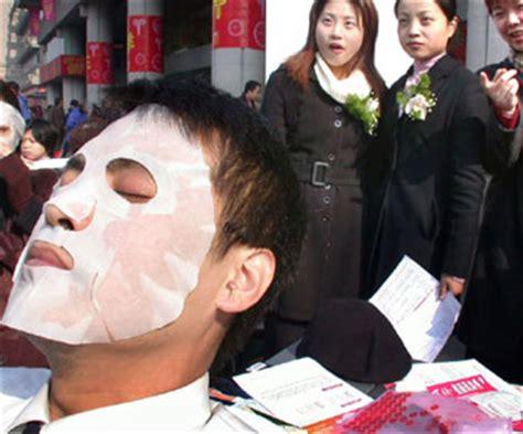 feminine boys beauty salon young men go under the knife for more feminine faces
