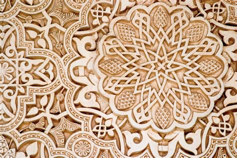 pattern in islamic art http krsparks files wordpress com 2009 02 frieze jpg