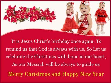 inspirational christmas messages greetingscom