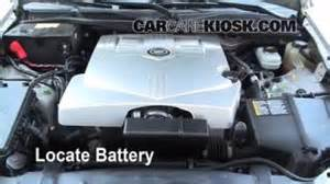 2003 Cadillac Cts Battery Follow These Steps To Add Power Steering Fluid To A