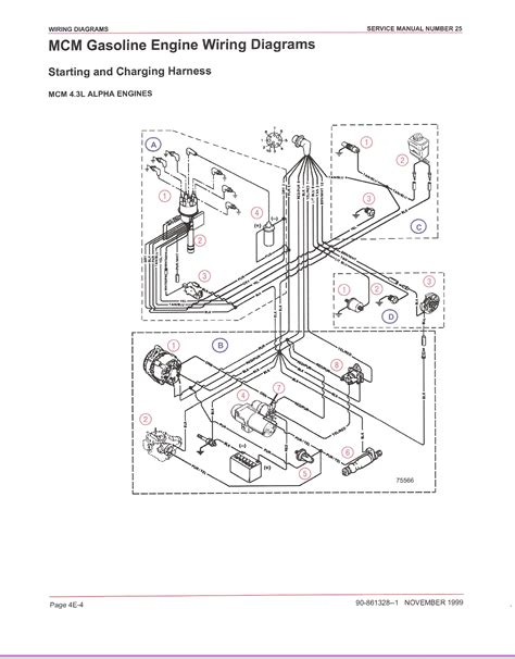 mercruiser 5 7 alternator wiring diagram wiring diagram