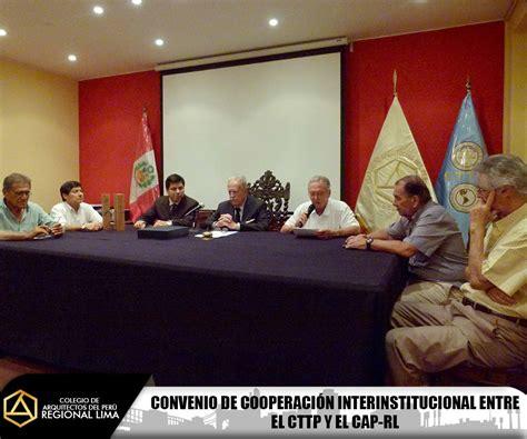convenio de cooperacin interinstitucional entre convenio de cooperaci 243 n interinstitucional entre el cuerpo