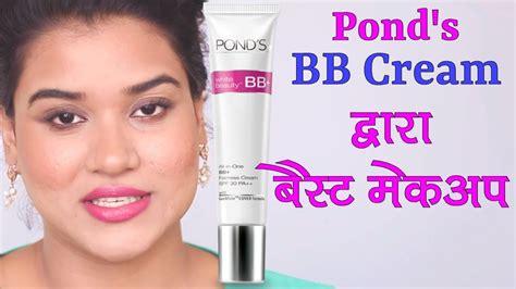 Eyeliner Ponds ponds bb makeup tutorial hair makeup