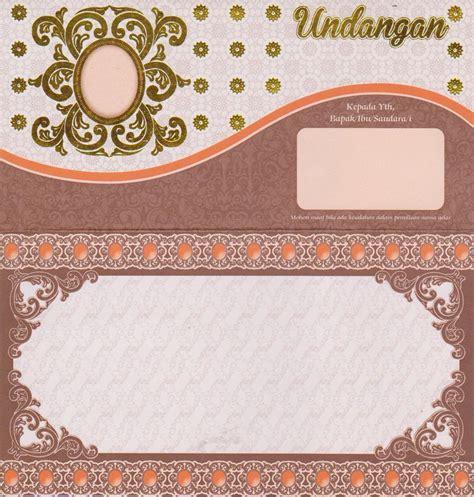 gambar desain kartu undangan download undangan gratis desain undangan pernikahan
