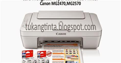 cara reset canon ip2770 paper jam pusat modifikasi printer infus cara mengatasi paper jam