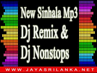 Dimi3 New Song Mp3 Download Age Bada Nalawena Thale