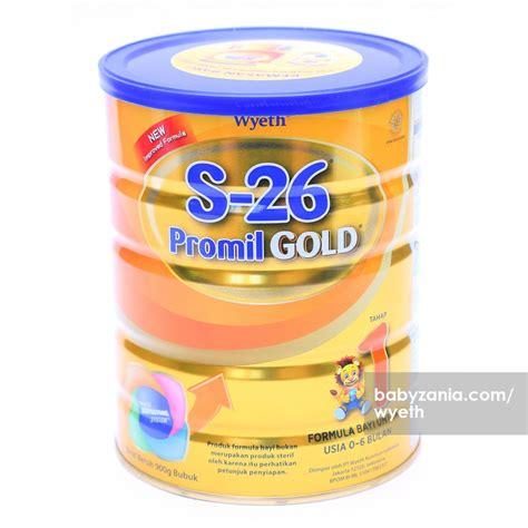 Formula S26 Gold Tahap 1 jual murah wyeth s 26 gold tahap 1 900gr makanan di jakarta