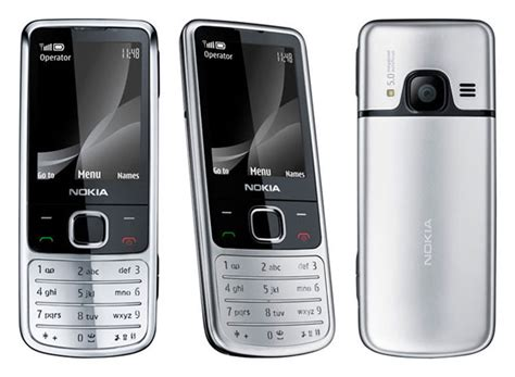 themes samsung e2220 nokia 6700 classic price in pakistan full specifications