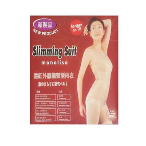 Monalisa Slimming Suit Infrared monalisa slimming suit 2 in 1