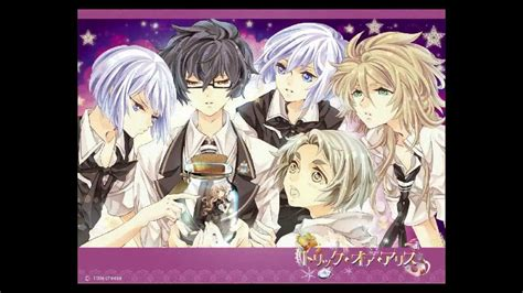 M Anime List by Otome That Turned Into An Anime