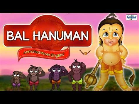 hindi cartoon film video download hanuman full movie popular animated movie best kids