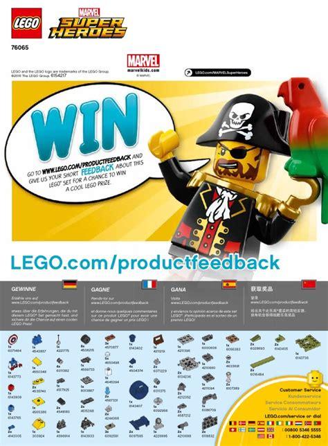 Lego Mighty Micros Captain America Vs Skull 76065 1 lego mighty micros captain america vs skull 76065 marvel heroes