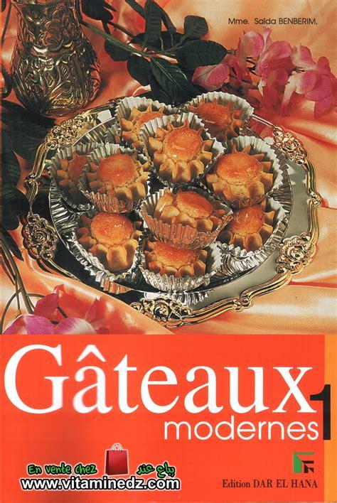 Gateaux Decoration Samira by Livre Gateaux Decoration Samira 3 Secrets Culinaires