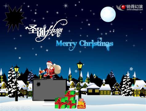 merry christmasppt