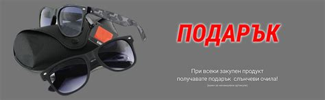 Pl 14688jstr 03 classicwatches bg