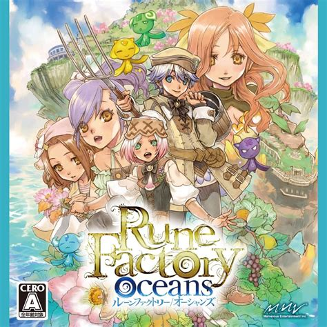 Bd Kaset Ps3 Rune Factory Tides Of Destiny ost rune factory oceans the complete soundtrack by