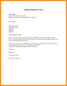 Resignation Letters 2 Weeks Notice by 12 Best 2 Weeks Notice Letter Actor Resumed