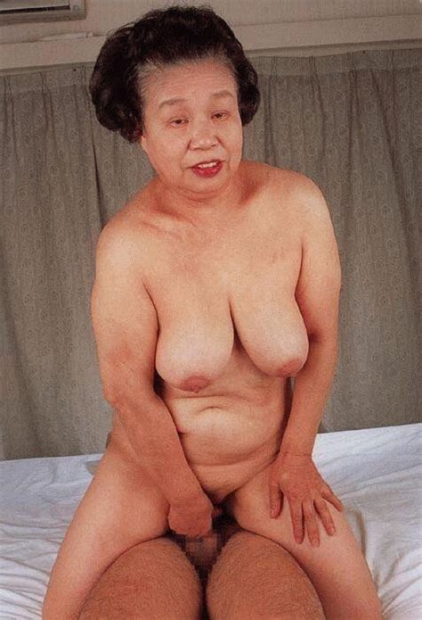 japanese granny Picture 1 Uploaded By Jerry45 On