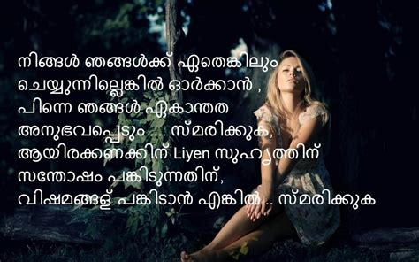 malayalam sad pictures quotes about life malayalam sad love quotes inspirational quotes gallery