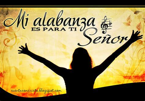 imagenes de adoracion a jesucristo serm 211 n beneficios de la alabanza adoraci 211 n m 218 sica