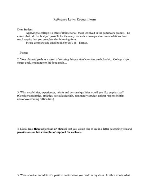Reference Request Letter Exle Reference Letter Request Form In Word And Pdf Formats