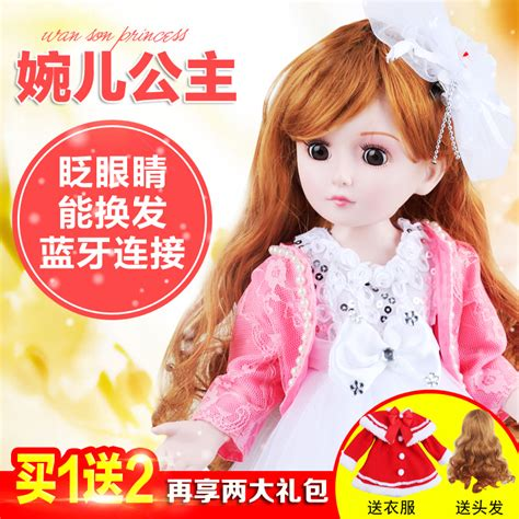smart doll cheap high quality smart doll buy cheap smart doll lots from