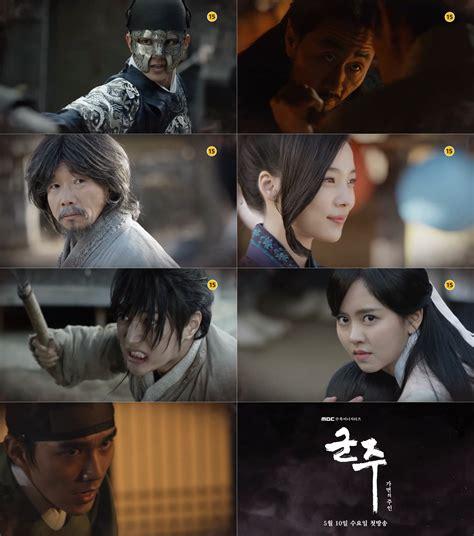 beauty inside dramawiki quot ruler master of the mask quot 2017 drama cast summary