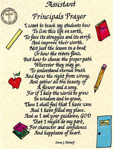 appreciation letter for vice principal assistant principals prayer 8x10 by peninkparchmentlove on