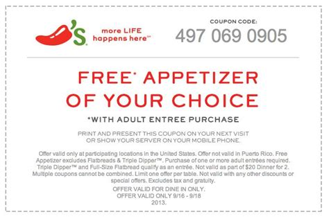 chilis printable coupon free appetizer chili s free appetizer printable coupon savings