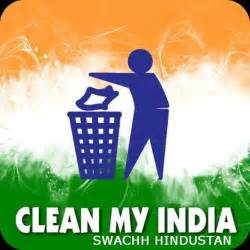 Workplaces the nation over part of the swachh bharat mission